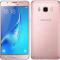 Samsung Galaxy J5 vàng hồng: cá tính cho phái đẹp