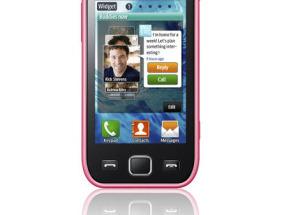 Samsung ra mắt chiếc Wave chạy Bada thứ 6 - Wave 575