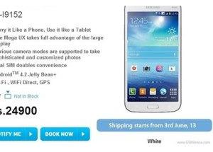 Smartphone 'khổng lồ' Galaxy Mega giá khoảng 500 USD