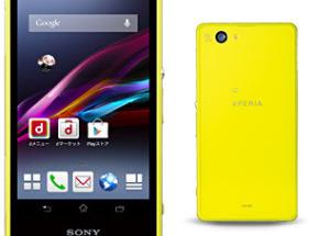 Sony Xperia Z1 bản mini bắt đầu bán ra tại Nhật