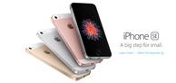 Sự kiện Apple ra mắt sản phẩm mới 2016