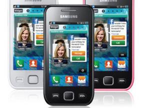Wave 575 - Smartphone tầm trung, giá rẻ của Samsung