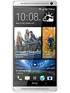 HTC One Max 16Gb (cty)