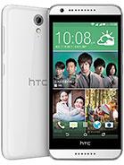 HTC Desire 620G dual sim (cty)