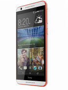 HTC Desire 820s Dual sim 16Gb (cty)