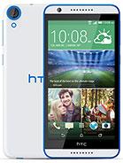 HTC Desire 820q dual sim (cty)