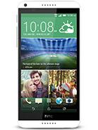 HTC Desire 816G Dual Sim (cty)