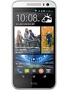 HTC Desire 616 (2 Sim) (cty)